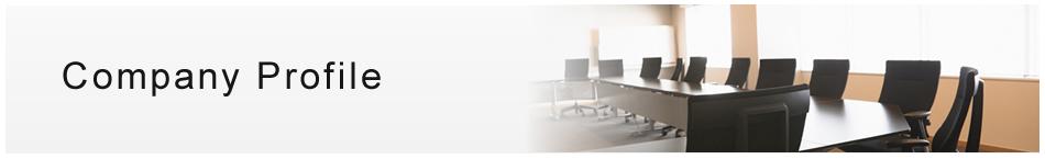 Company Profile Shilogane Kasei Co Ltd